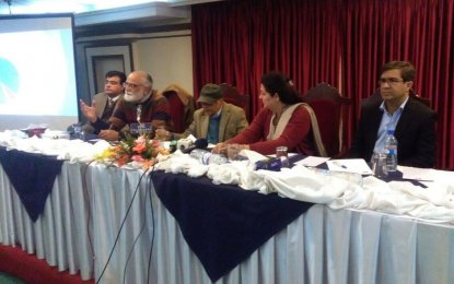 Islamabad LG Report Launched