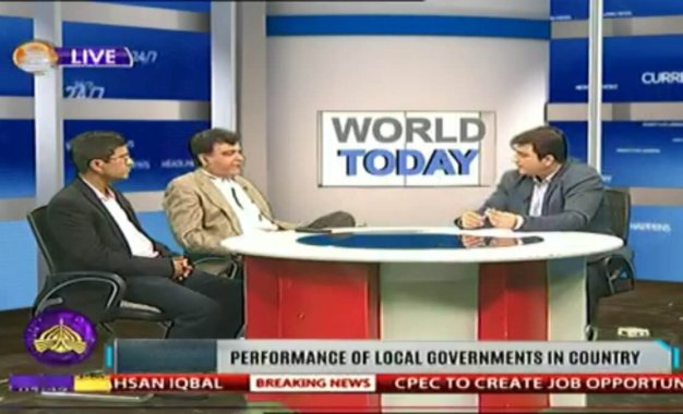 Islamabad LG report presentation on PTV World